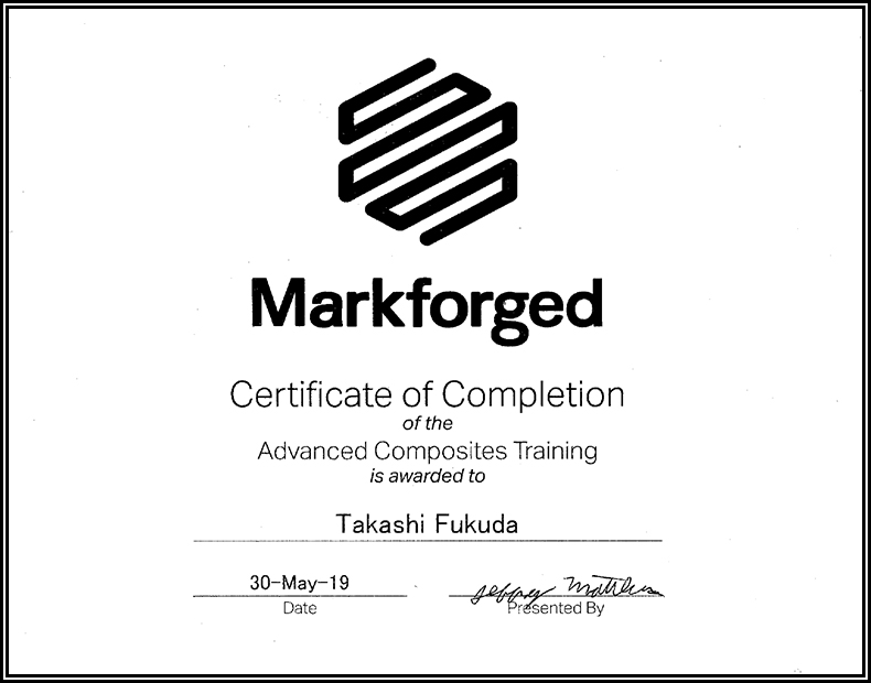 Markforged 技術認定者