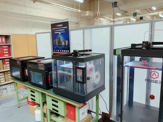 東京⼤学が Raise3D プリンター4 台を導⼊し、3D プリンタースペースを開設