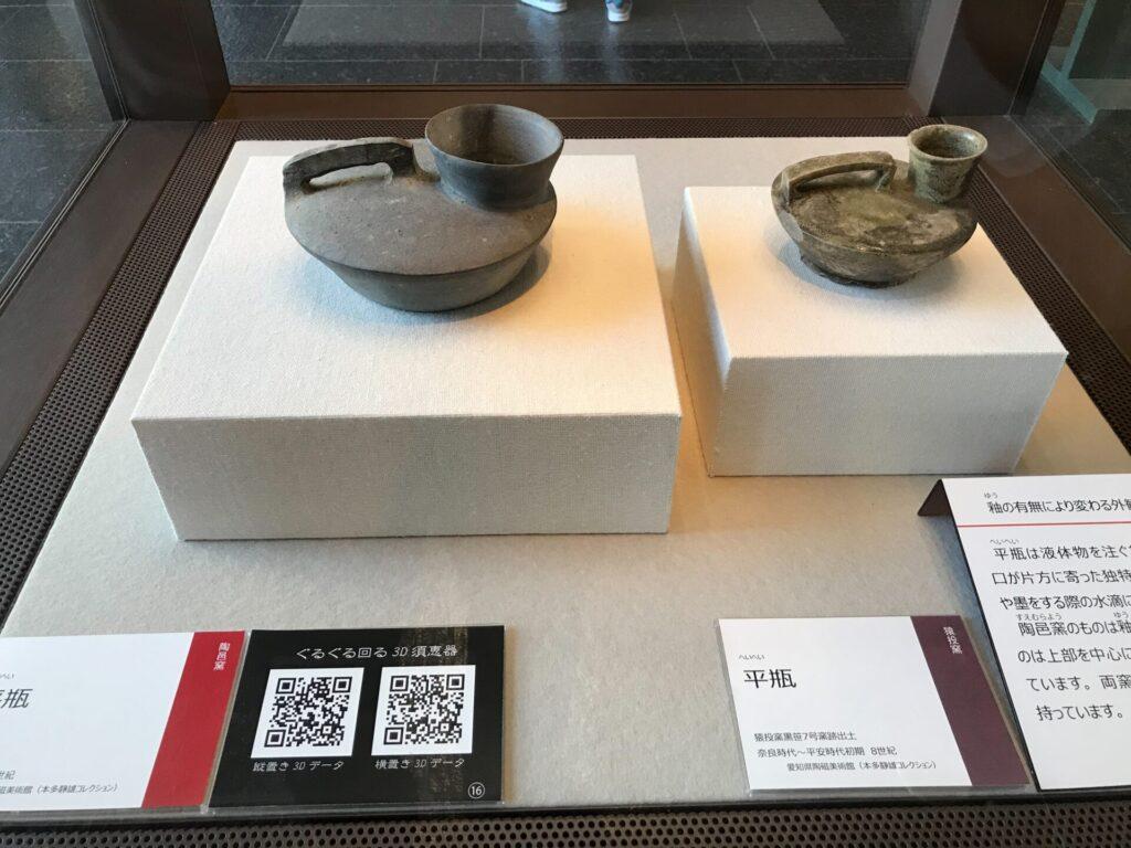 3Dスキャナーで博物館・美術館の展示を鑑賞中心から体験型へと変革する