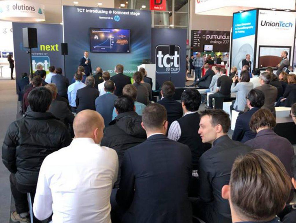 ドイツ:formnext tct 2017